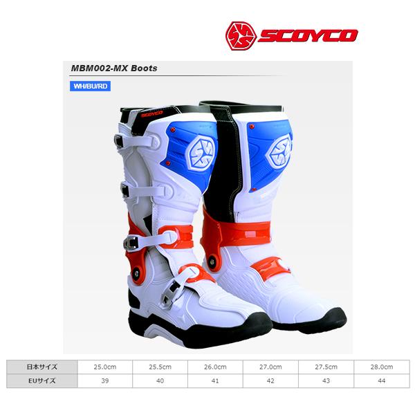SCOYCO(スコイコ) MBM002 MXブーツ[WH/BU/RD:43(27.5cm)] MBM002-WH-BL-RD-43