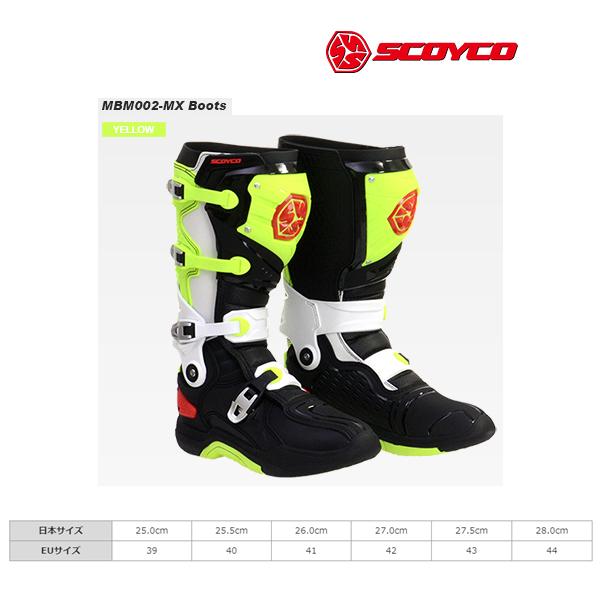 SCOYCO(スコイコ) MBM002 MXブーツ[イエロー:44(28.0cm)] MBM002-YE-44
