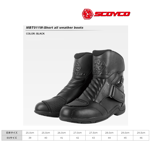 SCOYCO(スコイコ) MBT011W ショートオールウェザーブーツ[ブラック/44(28.0cm)] MBT011W-BK-44