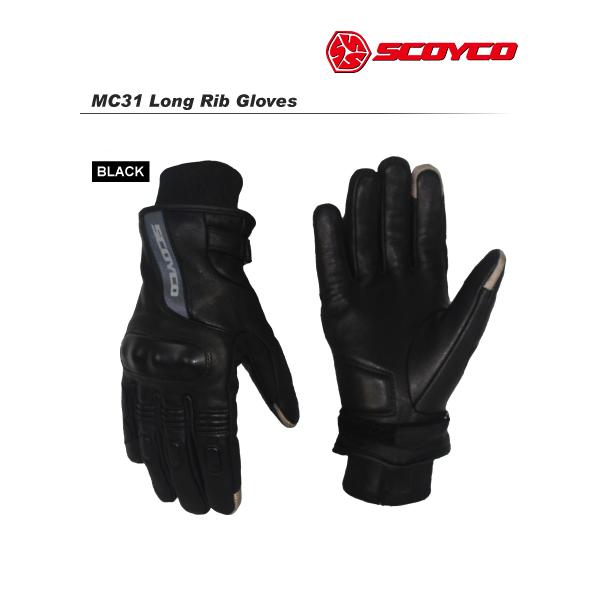 SCOYCO(スコイコ) MC31 ロングリブグローブ[ブラック/Mサイズ] MC31-BK-M
