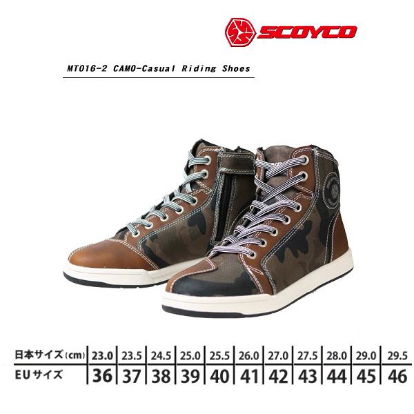 SCOYCO(スコイコ) MT016-2 CAMO 迷彩カジュアルライディングシューズ[カモ/ブラウン:45(29.0cm)] MT016-2-CABR-45