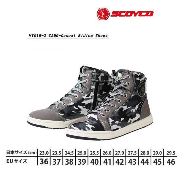 SCOYCO(スコイコ) MT016-2 CAMO 迷彩カジュアルライディングシューズ[カモ/グレイ:38(24.5cm)] MT016-2-CAGY-38