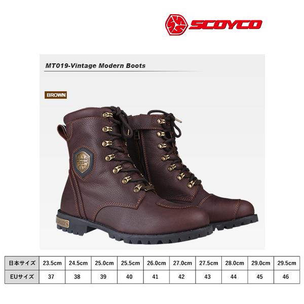 SCOYCO(スコイコ) MT019 ヴィンテージモダンブーツ[ブラウン/EU41(26.0cm)] MT019-BR-41