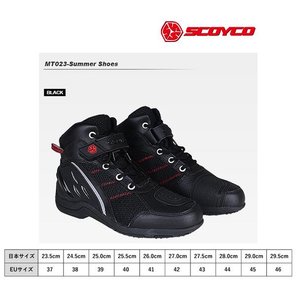 SCOYCO(スコイコ) MT023 サマーシューズ[ブラック/EU41(26.0cm)] MT023-BK-41