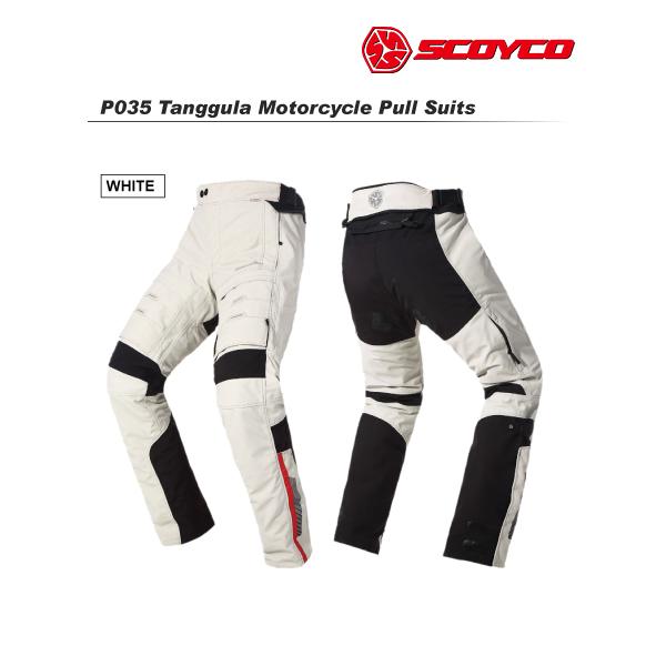 SCOYCO(スコイコ) P035 Tanggula ライディングパンツ[ホワイト/2XL] P035-WH-2XL