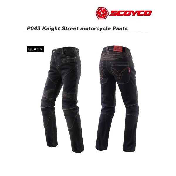 SCOYCO(スコイコ) P043 KNIGHT ライディングジーンズ[ブラック/XL] P043-BK-XL
