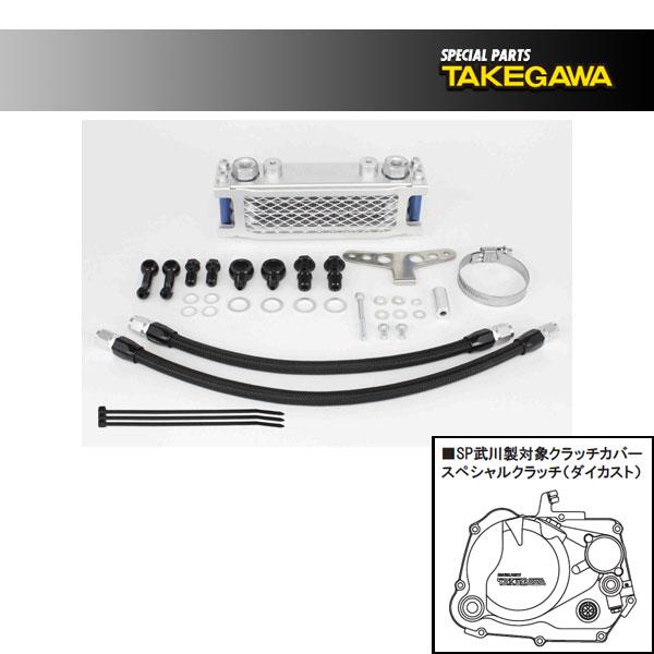 武川 コンパクトクールキット(3F/ブレードホース#4) スペシャルクラッチ装着車  モンキー/ゴリラ SP07-07-0374