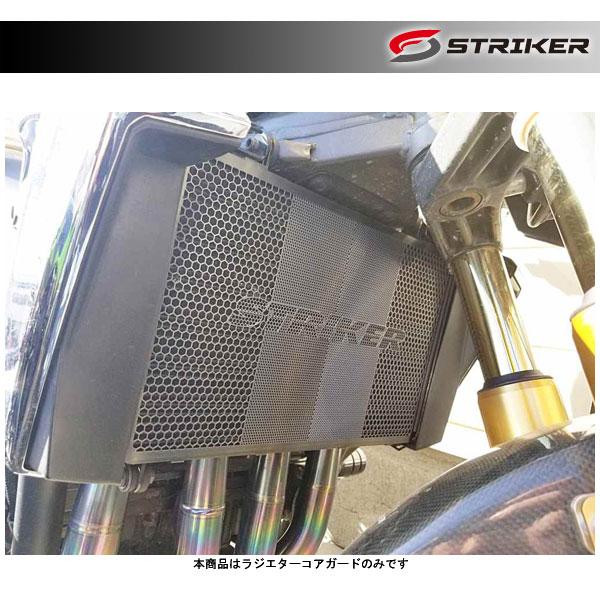 STRIKER(ストライカー) ラジエターコアガード  ZRX1200DAEG SS-CG101