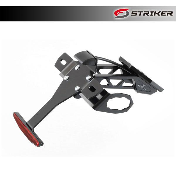 STRIKER(ストライカー) アルミビレットフェンダーレスキット[ブラック]  Ninja250/400('18) SS-FL143BK