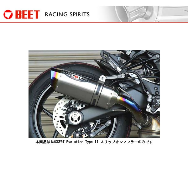 BEET NASSERT Evolution Type2 スリップオンマフラー(クリアチタン) Ninja1000SX 0222-KF7-50