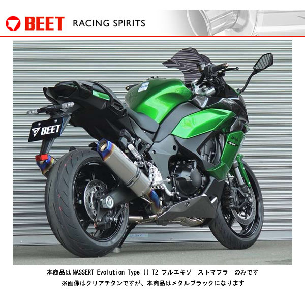 BEET NASSERT Evolution Type II T2 フルエキゾーストマフラー(メタルブラック) Ninja1000SX 0223-KF8-MB