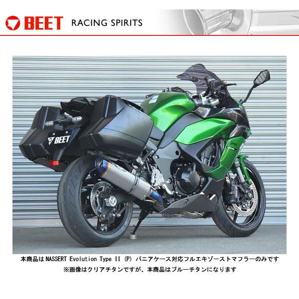 BEET NASSERT Evolution Type2(P) パニア対応フルエキゾーストマフラー(ブルーチタン) Ninja1000SX 0223-KF9-BL