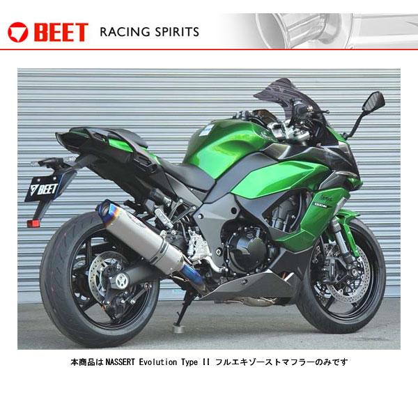 BEET NASSERT Evolution Type2 フルエキゾーストマフラー(クリアチタン) Ninja1000SX 0223-KG1-50
