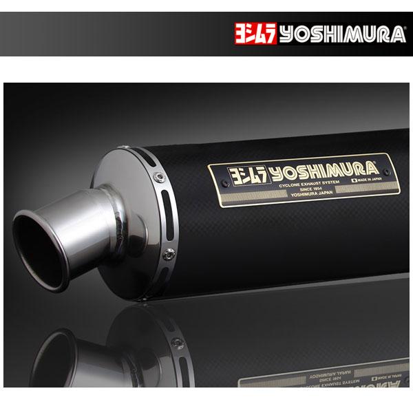 ヨシムラ 機械曲 チタンサイクロン Duplex Shooter フルエキゾーストマフラー[TM/FIRE SPEC] Z900RS/CAFE 110-269F8220