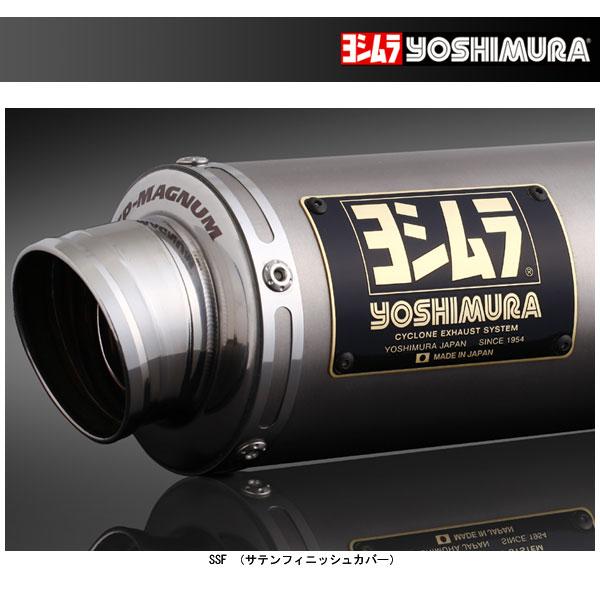 ヨシムラ 機械曲 GP-MAGNUMサイクロン EXPORT SPEC 政府認証[SSF] XSR155('19) 110A-315-5U30