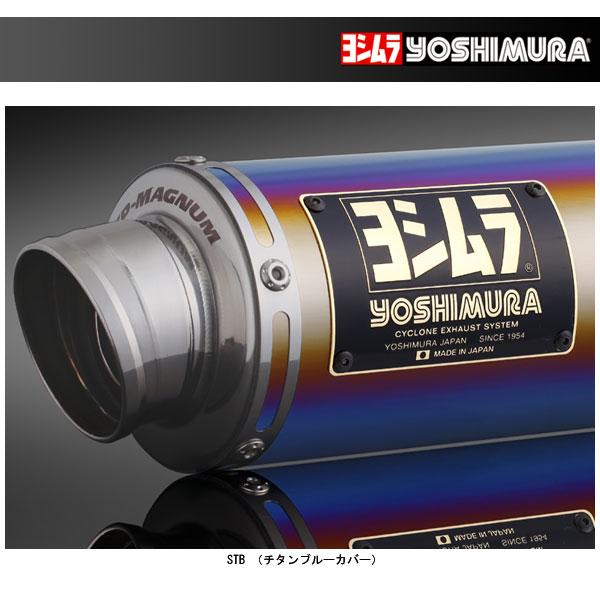 ヨシムラ 機械曲 GP-MAGNUMサイクロン EXPORT SPEC 政府認証[STB] XSR155('19) 110A-315-5U80B