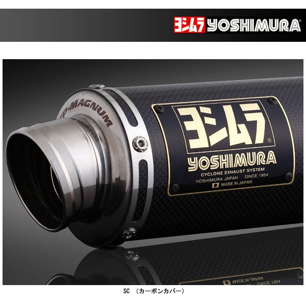 ヨシムラ 機械曲 GP-MAGNUMサイクロン EXPORT SPEC 政府認証[SC] XSR155('19) 110A-315-5U90