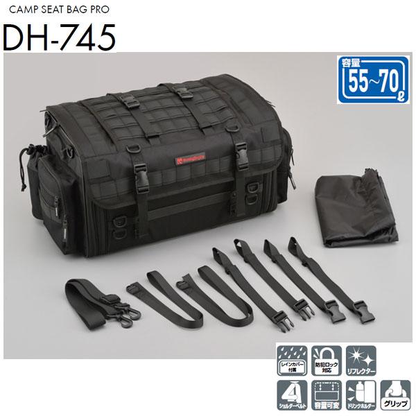 デイトナ ヘンリービギンズ DH-745 キャンプシートバッグPRO[LLサイズ] 16932
