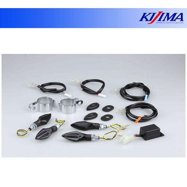 キジマ LEDウインカーランプセット TRDシーケンシャル REBEL250/500 219-5194