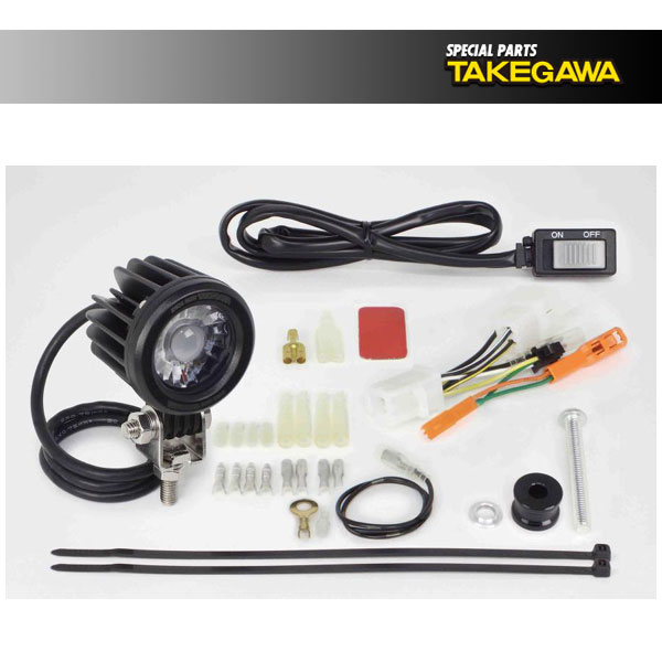 タケガワ LEDフォグランプキット(1個入) ヘッドライトステー装着用 CT125 SP05-08-0502