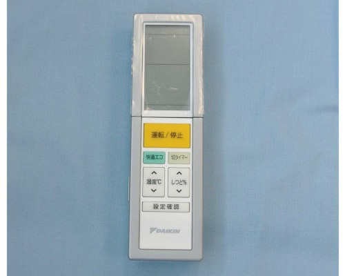 ダイキン DAIKIN エアコン用ワイヤレスリモコン 2059402 ARC456A11