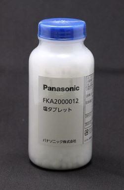 パナソニック 純正品 部品 交換用 FKA2000012 パナソニック Panasonic ジアイーノ 塩タブレット FKA2000012