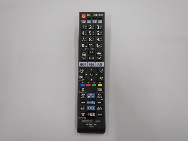日立 信憑 純正品 部品 交換用 L22-HP05B202 L22-HP05B-202 旧品番:L22-HP05B-003 テレビ用リモコン 超安い C-RS5ダイヨウ HITACHI