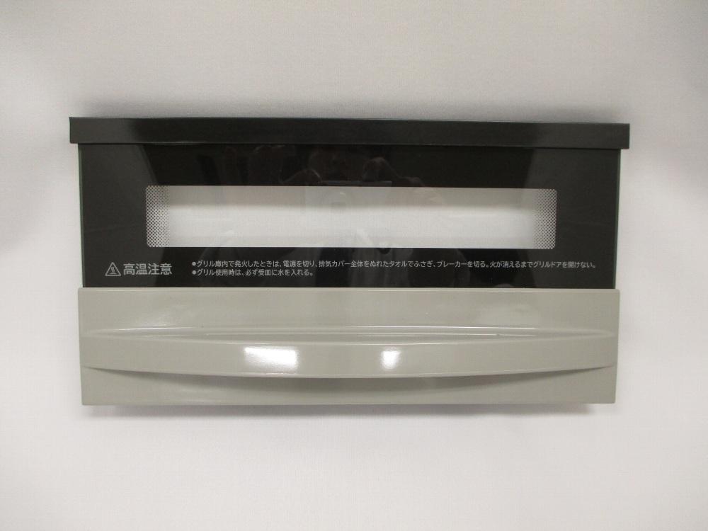 日立 HITACHI IHクッキングヒーター用ドア(グリル) HT-F6S-004