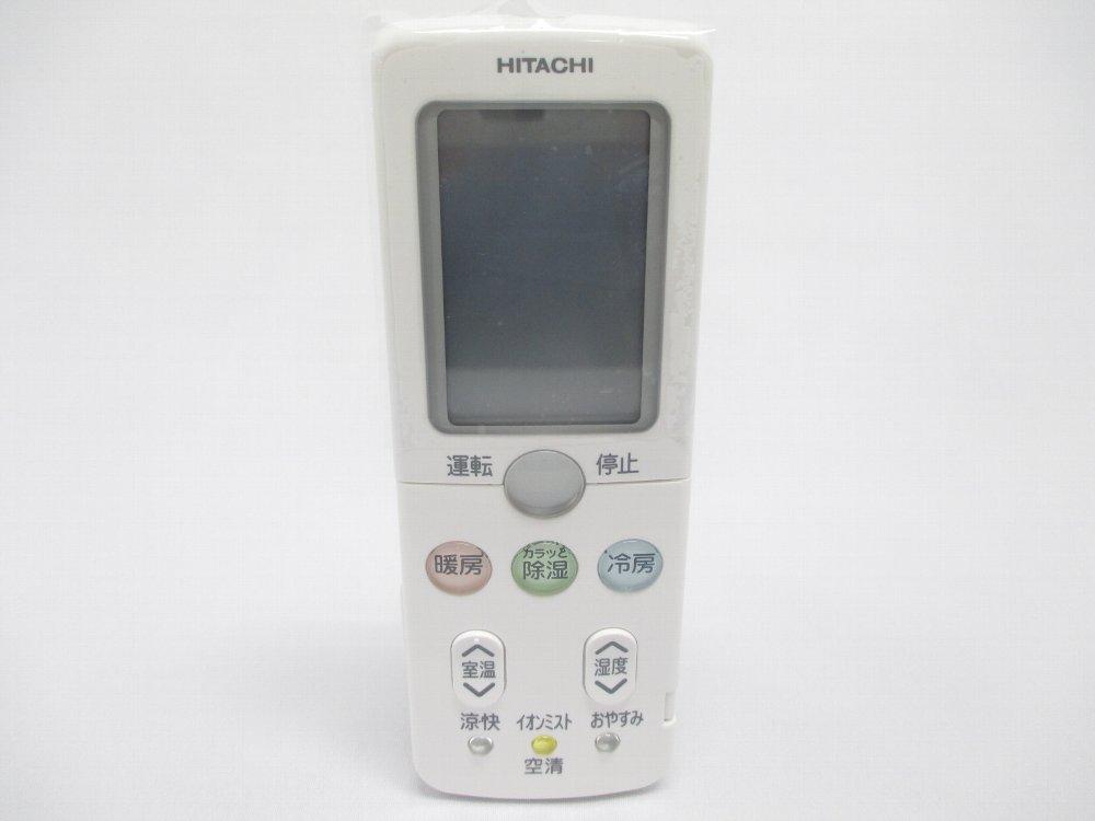 日立 HITACHI エアコン用リモコン(RAR-3R2) RAS-X71X2-028