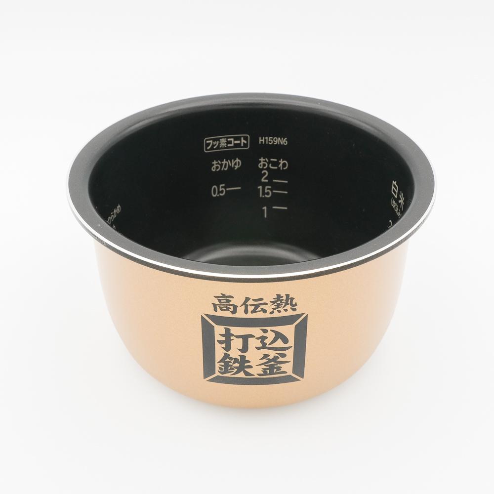 日立 HITACHI 炊飯器用内釜 カマ(ウチガマ) RZ-TS202M-001