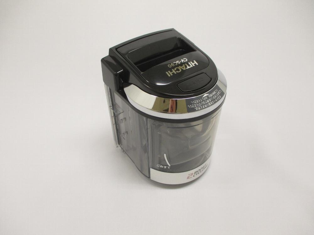 日立 純正品 部品 交換用 期間限定 CV-SC90003 CV-SC90-003 掃除機用ダストケースクミ 爆買いセール HITACHI SC90