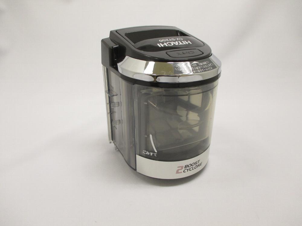日立 純正品 部品 人気上昇中 交換用 販売 CV-SY200005 HITACHI 掃除機用ダストケースクミ CV-SY200-005 SY200