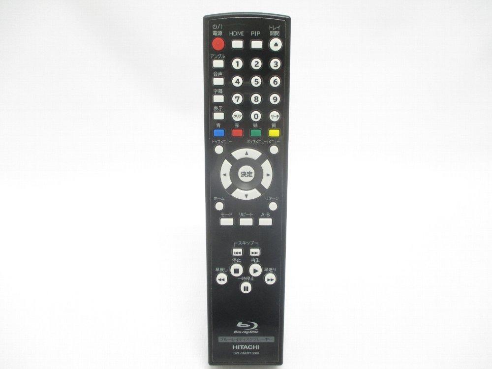 日立 純正品 業界No.1 部品 新品未使用正規品 交換用 DVL-BPT3000005 RMBPT3000 DVDレコーダー用リモコン HITACHI DVL-BPT3000-005