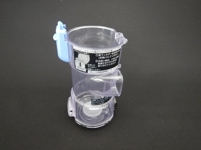 日立 純正品 部品 交換用 PV-BF700007 ディスカウント セール PV-BF700-007☆ BF700 掃除機用ダストケース HITACHI