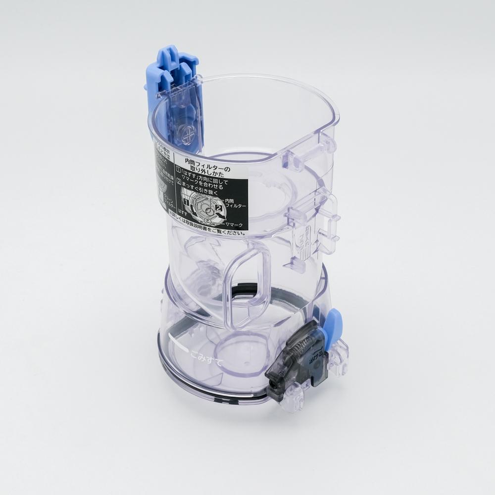 日立 純正品 部品 新商品 交換用 PV-BL20G008 HITACHI 在庫あり PV-BL20G-008 優先配送 掃除機用ダストケースBLG