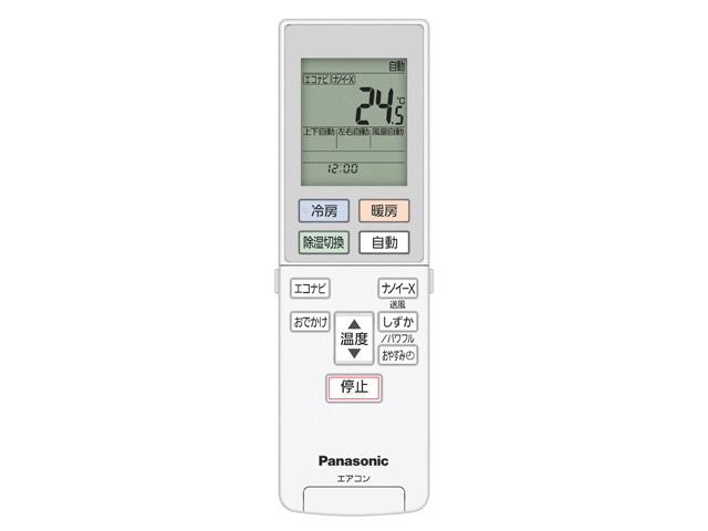 パナソニック Panasonic エアコン用リモコン ACRA75C10990X