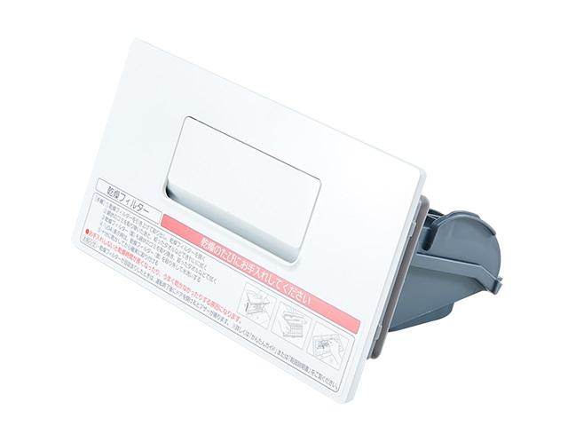 販売 パナソニック 純正品 人気の定番 部品 交換用 AXW2XK9DA0 乾燥フィルター 洗濯機 Panasonic クリスタルホワイト