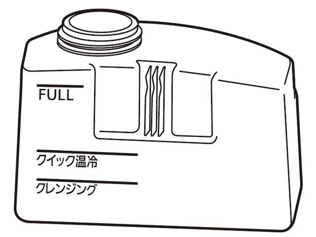 パナソニック 純正品 お得セット 部品 交換用 Panasonic EHSA95W7857 新作 スチーマー用給水タンク
