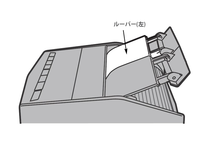 パナソニック 純正品 部品 国内正規品 交換用 衣類乾燥除湿機用ルーバー Panasonic 左 出荷 FCW8300040