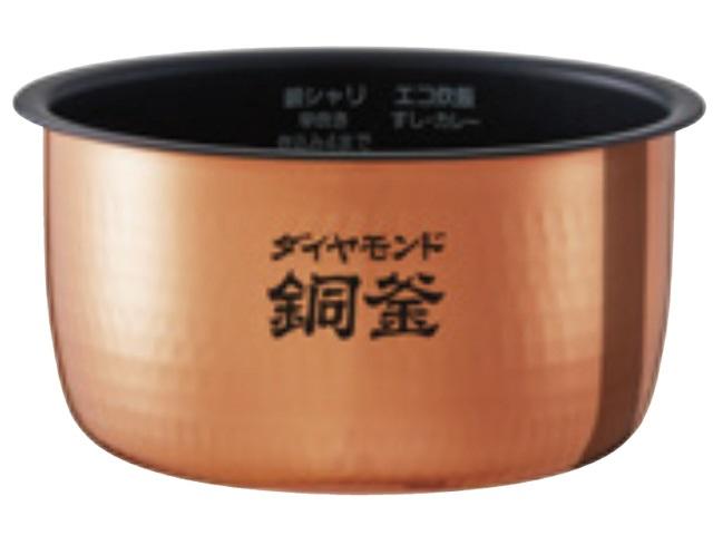 パナソニック Panasonic 炊飯器用内釜 ARE50-H27