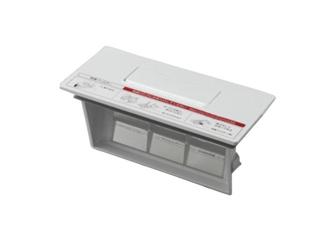 パナソニック 純正品 流行 (訳ありセール 格安) 部品 交換用 AXW003WA0XW0 Panasonic 乾燥フィルター クリスタルホワイト 洗濯機