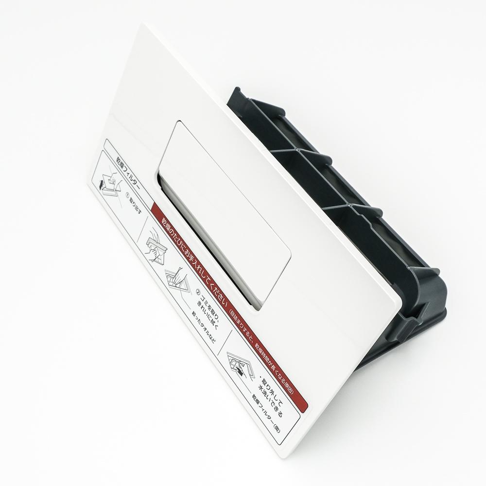 パナソニック 純正品 部品 贈答 交換用 洗濯機 AXW003WA19W0 付与 Panasonic 乾燥フィルター