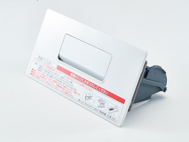 パナソニック 純正品 部品 交換用 セール商品 AXW2XK8RT0 洗濯機 Panasonic 40%OFFの激安セール 乾燥フィルター クリスタルホワイト
