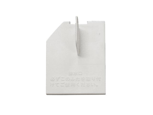 パナソニック 純正品 部品 交換用 FFJ3850016 Panasonic エアコン用タンクキャップ バースデー 記念日 ギフト 贈物 お勧め 通販 1年保証