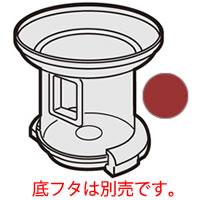 シャープ 純正品 部品 交換用 完売 掃除機用ダストカップ 2173440044 超激安 SHARP レッド系