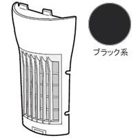 シャープ 人気 おすすめ 純正品 部品 モデル着用 注目アイテム 交換用 2811100017 ブラック系 イオン発生機用フィルターカバー SHARP