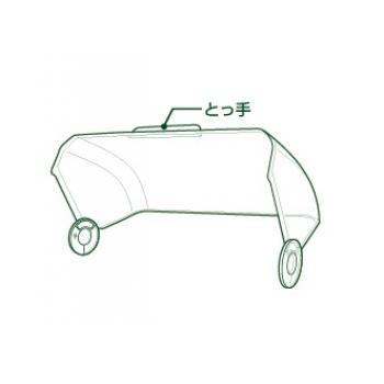 象印 純正品 部品 交換用 返品不可 ZOJIRUSHI 食器乾燥器用前ふた BM259001L-01 国内在庫 毎日続々入荷