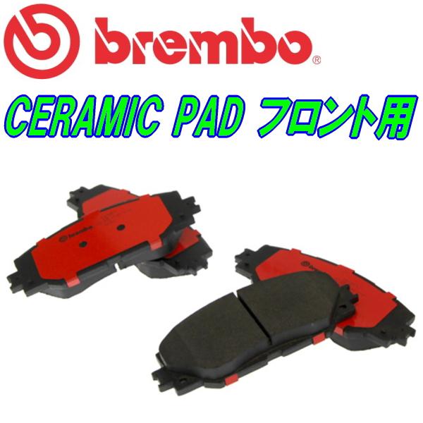 brembo CERAMICブレーキパッド フロント用KDH223B/KDH200K/KDH201K/KDH206K/KDH211K/KDH220K/KDH221K/KDH225K/KDH200V/KDH201V/KDH205V/KDH206Vハイエース レジアスエース 04/8~