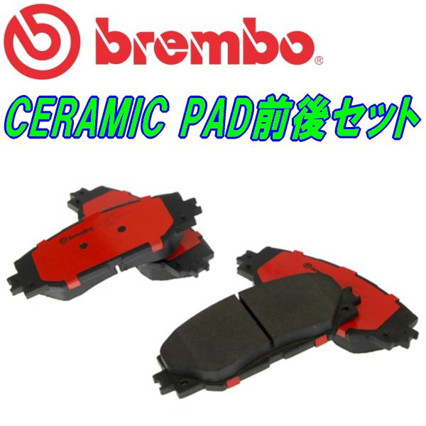 brembo CERAMICブレーキパッド前後セットRA1/RA2プレオRS/RS-Limited 98/10~10/4