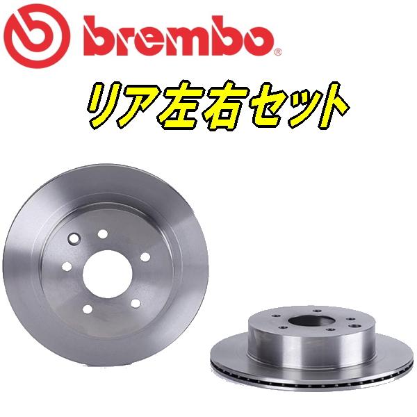 bremboブレーキディスクローター リア用GH5AS/GHEFSアテンザスポーツ 08/1~